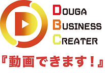 DBA_logo.jpg
