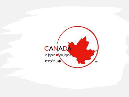【6月1日】日加量子技術イノベーションピッチ【カナダ大使館主催】