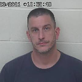 Correctional Officer Arrested