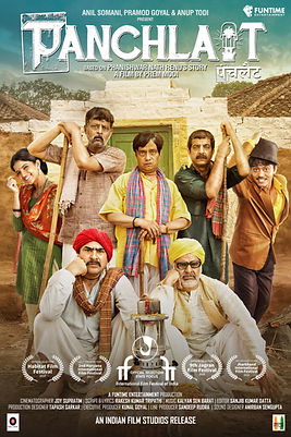Panchlait main poster with awards