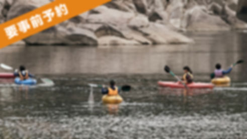 kasagi_canoe2.jpg