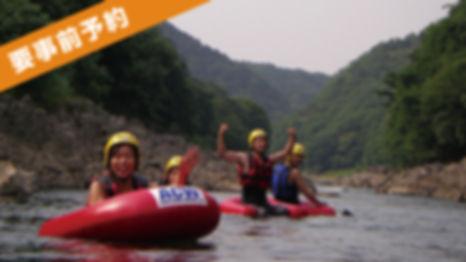 minamiyamashiro_river2.jpg