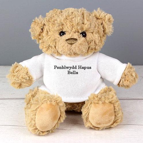 Personalised Message Teddy Bear - Grey
