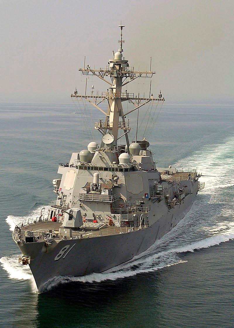 Destroyer USS Winston S Churchill at sea