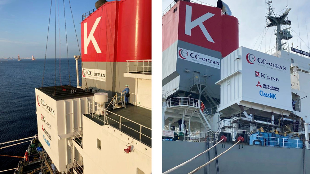 Carbon capture system on K-Line vessel