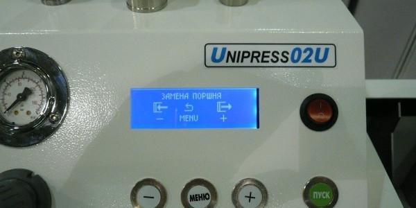 Unipress - 02М Панель управления