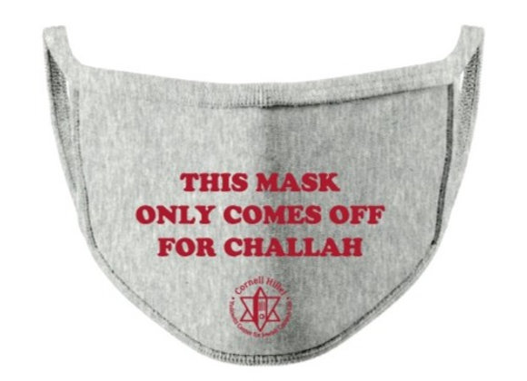 Challah Face Mask