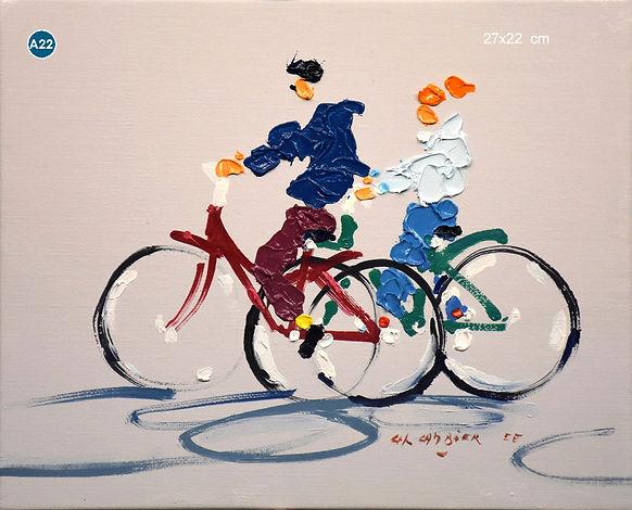 peintre contemporain francais a22.jpg