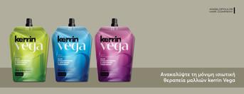 Angelopoulos_Hair_Company_Kerrin_Vega_.j