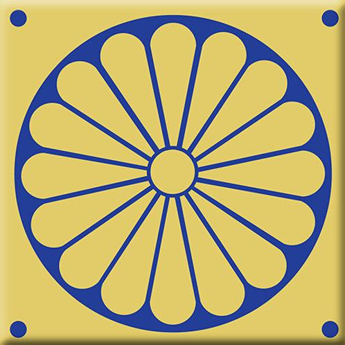 Citrus Plate - Gold / Blue (Single Tile)