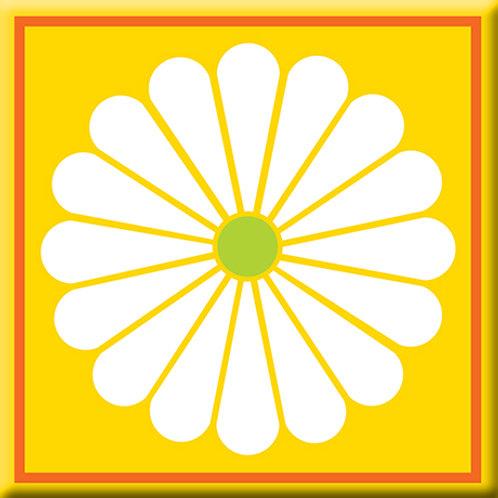Daisy May - Yellow (Single Tile)