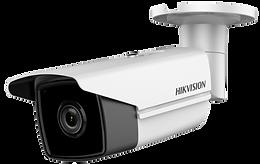 4MPx  DZ2CD2T45FWDI8 P kamera s nočným videním bezpečnostná