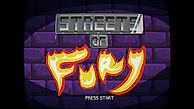 StreetsOfFury_Still.jpg