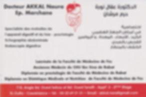 Docteur Noura Akkal