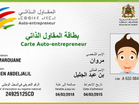 Advantages of Becoming an Auto-Entrepreneur