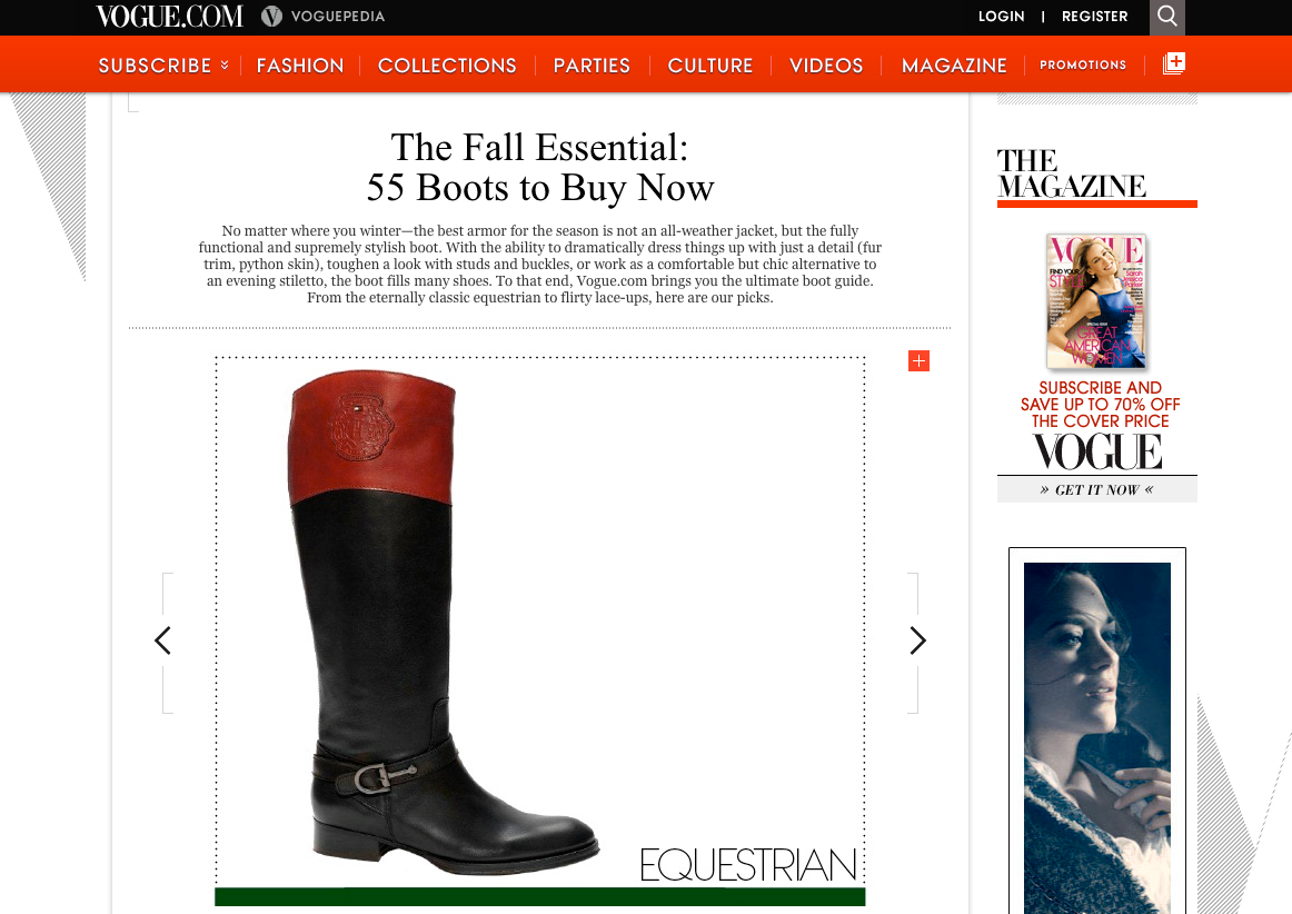 Vogue Boot.png
