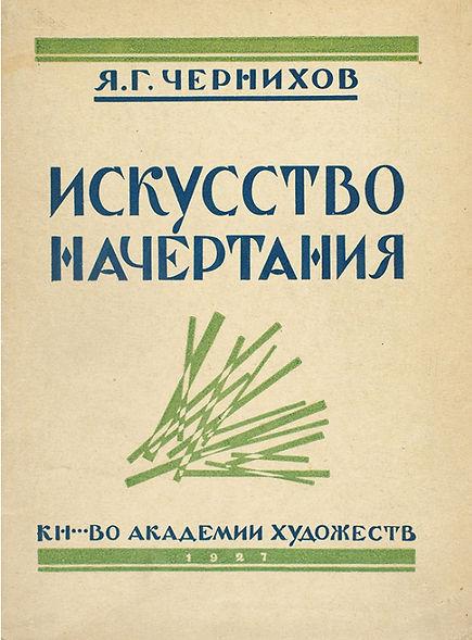 1927 (1).jpg