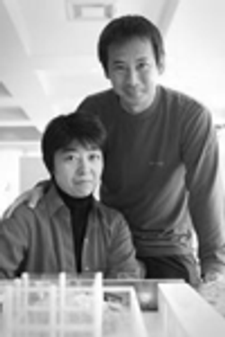 Такахару и Юи Тезука