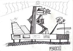 Мукосей Илья