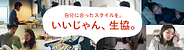 cp_gb_bunner_official02_250x68.png