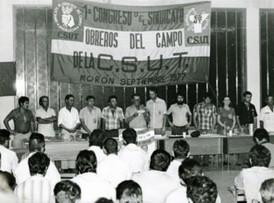 4 - I Congreso del SOC en Moron.jpg