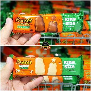 Reese's Trees King Size.jpg
