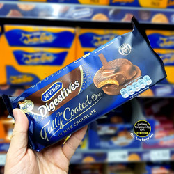 McVities Digestives The Fully Coated One