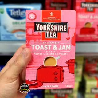 Yorkshire Tea Breakfasty Toast & Jam.jpg