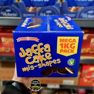 Jaffa Cake Mis-shapes.jpg