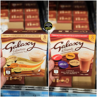 Galaxy Hot Chocolate Collections Dolce G