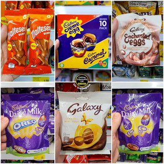 Easter Chocolate Products B&M.jpg