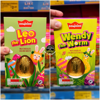 Aldi Leo the Lion and Wendy the Worm Eas