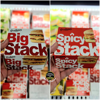 Iceland Big Stack and Spicy Stack Burger