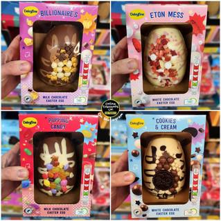 Aldi Easter Eggs.jpg