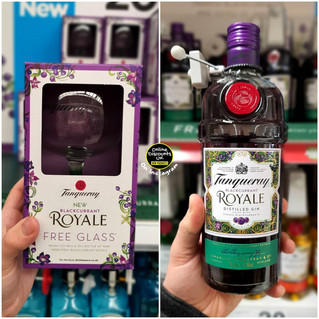 Tanqueray Blackcurren Gin Promotion.jpg