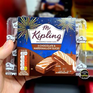 Mr Kipling Six Chocolate & Marshmallow S