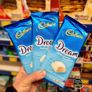 Cadbury Dream Bars.jpg