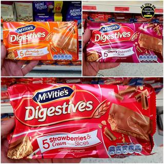 McVities Digestive Slices.jpg