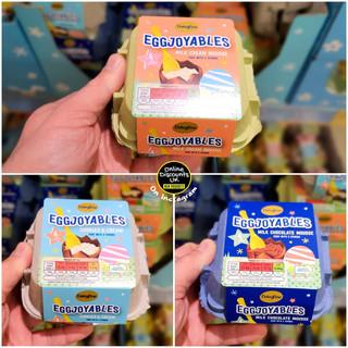 Aldi Eggjoyables Egg Packs.jpg