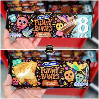McVities Funny Bones Cakes.jpg
