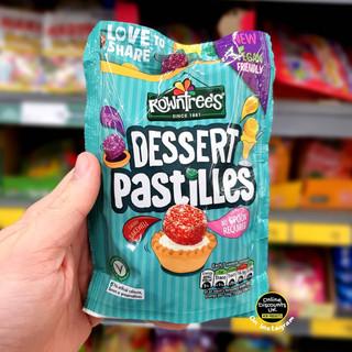 Rowntree's Dessert Pastilles.jpg