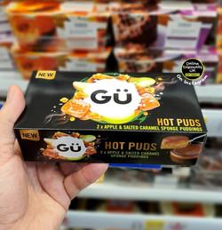 Gu Hot Puds Apple & Salted Caramel Spong