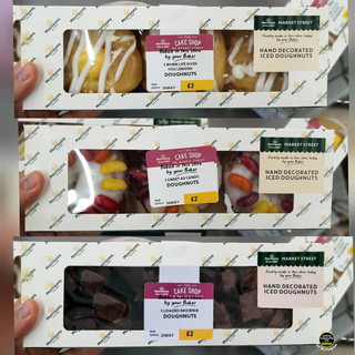 Morrisons Sweet As Candy, Loaded Brownie