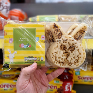 Morrisons Four Bunny Crumpets.jpg