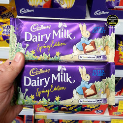 Cadbury Dairy Milk Spring Edition