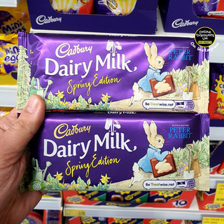 Cadbury Dairy Milk Spring Edition.jpg