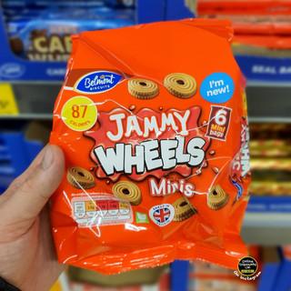 Aldi Jammy Wheels Minis.jpg