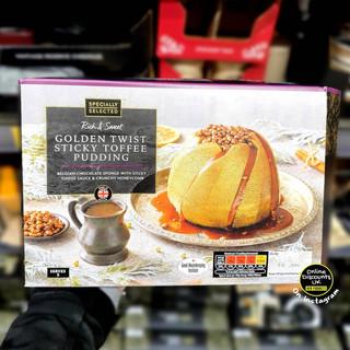 Aldi Golden Twist Sticky Toffee Pudding.