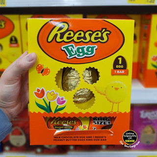 Reese's Easter Egg.jpg