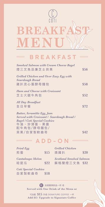 COTI_5月_BreakfastMenu-01.jpg